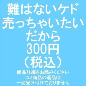【生地幅】88cm以上  【素材】綿100%/麻/綿麻/ポリエステル65%綿35%など  ☆おまかせ...