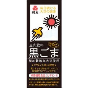 キッコーマン 豆乳黒ごま きな粉風味 200ml  36本セット(常温保存可能)