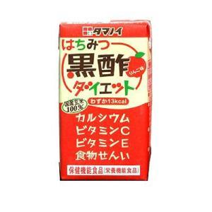 タマノイ はちみつ黒酢 ダイエット125ml 48本セット