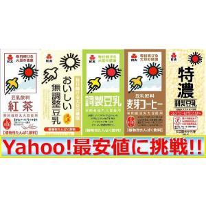 【送料無料】 ※北海道、東北地方、沖縄県、離島には 別途送料600円がかかります。  何卒、ご了承下...