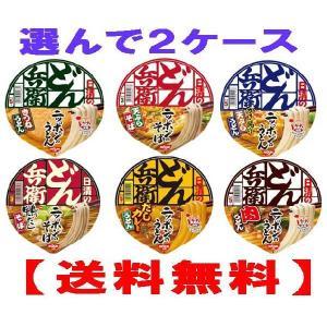 日清食品どん兵衛 西日本 関西 きつね、天そば、肉、カレー、鴨だしそば、の選べる5種類の画像