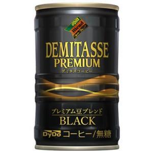 ダイドー デミタス ブラック 150g缶 30本入