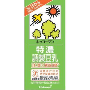 紀文 特濃調整豆乳1000ml 12本セット(常温保存可能)