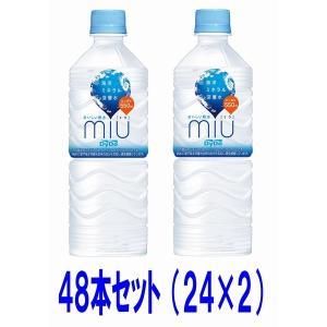 ダイドー MIU ミウ 550mlペット×24本×2ケース