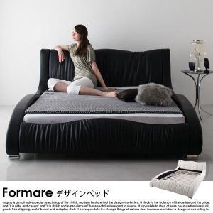 日本サイズ モダンレザーベッド Formare【フォルマーレ】羊毛入りデュラテクノマットレス付 セミダブル|nuqmo