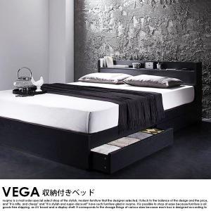 棚・コンセント付き収納ベッド VEGA【ヴェガ】ボンネルコイルレギュラーマットレス付 クイーン nuqmo