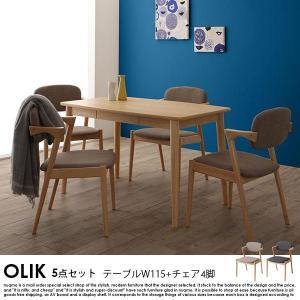 北欧モダンデザインダイニング OLIK【オリック】5点セット(テーブルW115+チェア4脚)【沖縄・離島も送料無料】|nuqmo
