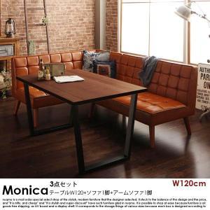ブルックリンスタイルソファダイニングセット Monica【モニカ】 3点セット(W120) 送料無料(沖縄・離島除く)|nuqmo