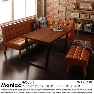 ブルックリンスタイルソファダイニングセット Monica【モニカ】 4点ベンチセット(W120) 送料無料(沖縄・離島除く)|nuqmo