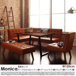 ブルックリンスタイルソファダイニングセット Monica【モニカ】 5点セット(W120) 送料無料(沖縄・離島除く)|nuqmo