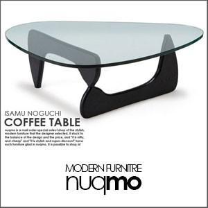 北欧 ミッドセンチュリー カフェ テーブル ノグチ・イサム Noguchi Coffee Table ノグチコーヒーテーブル|nuqmo
