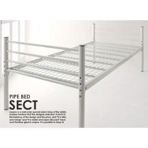 パイプベッド パイプベット 高さが調節できるモダンパイプベッド SECT セクト|nuqmo