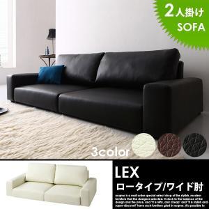 ローソファ LEX 2人掛け|nuqmo|02