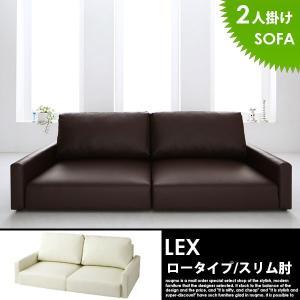 ローソファ LEX 2人掛け|nuqmo|04