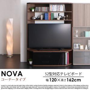 テレビボード テレビ台 ハイタイプコーナーテレビボード Nova ノヴァ|nuqmo
