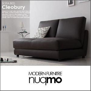 ソファベッド ソファーベッド デザインソファベッド Cleobury クレバリー|nuqmo