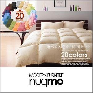羽根布団 布団セット 寝具 新20色羽根布団8点セット ベッドタイプ&和タイプ クイーン|nuqmo