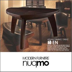 アジアン ダイニングテーブル 縁〜EN /三角テーブル|nuqmo