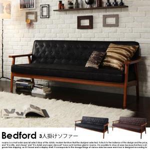 ソファ ソファー sofa ソファ|nuqmo
