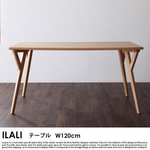 ダイニングテーブル テーブル 北欧モダンデザインダイニング ILALI イラーリ テーブル幅140|nuqmo