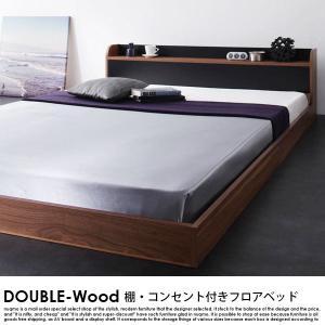 シングルベッド マットレス付き フロアベッド DOUBLE-Wood ダブルウッド ポケットコイルレギュラーマットレス付 シングル|nuqmo