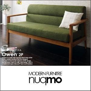 2人掛けソファー 2人掛けソファ 木肘北欧ソファ Owen オーウェン 2人掛け nuqmo
