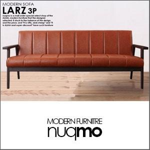 北欧ソファ LARZ ラーズ 3人掛け|nuqmo