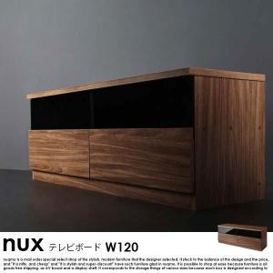 シンプルモダンリビングシリーズ nux ヌクス テレビボード|nuqmo