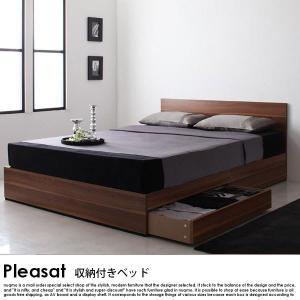 収納ベッド Pleasat プレザート ボンネルコイルレギュラーマットレス付 ダブル nuqmo