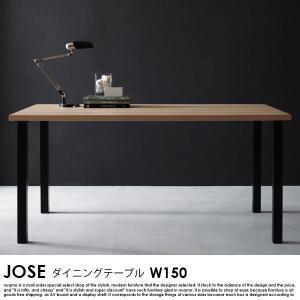 北欧モダンデザインダイニング JOSE【ジョゼ】テーブル(W150)沖縄・離島も送料無料|nuqmo