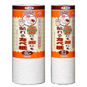 アサヒペン  天井にも壁にも貼れるカベ紙 【粘着タイプ】 <幅46cm×長さ5m> |nurimaru