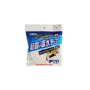 アサヒペン  結露の吸水テープ   (6cm x 1.8m) |nurimaru
