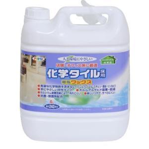 アサヒペン  人と環境にやさしい化学タイル床用樹脂ワックス  4L  |nurimaru
