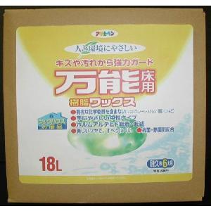 アサヒペン  人と環境にやさしい万能床用樹脂ワックス   18L  |nurimaru