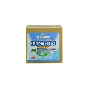 アサヒペン  人と環境にやさしい化学タイル床用樹脂ワックス  18L  |nurimaru