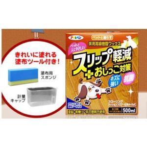 アサヒペン  ペットと暮らす 床用高級樹脂ワックス  500mL |nurimaru