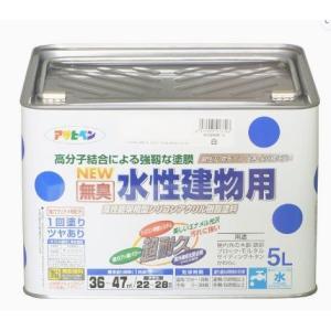 アサヒペン  水性建物用  5L   |nurimaru