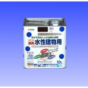 アサヒペン  水性建物用  10L <ローラー付き>  |nurimaru
