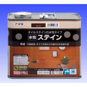 アサヒペン  水性ステイン  2L |nurimaru