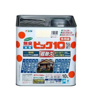 アサヒペン  無臭水性 ビッグ10多用途ソフトなツヤ   10L (ローラー付き) (8色)    |nurimaru