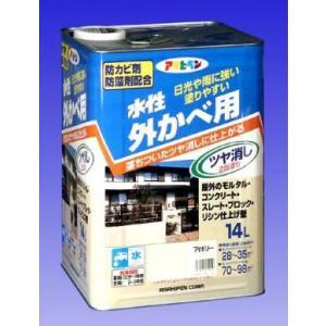 アサヒペン  水性 外かべ用  ツヤ消し    14L  |nurimaru