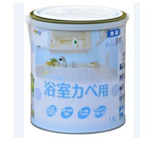 アサヒペン NEW水性インテリアカラー(浴室カベ用) 1.6L|nurimaru