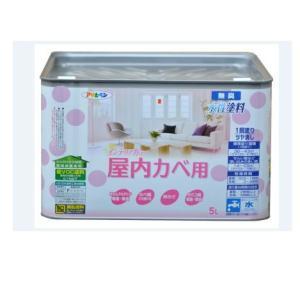 アサヒペン NEW水性インテリアカラー(屋内カベ用)  5L|nurimaru
