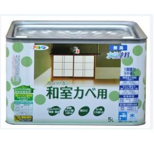 アサヒペン NEW水性インテリアカラー(和室カベ用) 5L|nurimaru