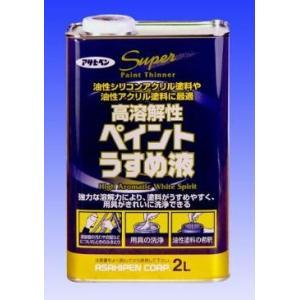 ●溶解力が高く、油性塗料の粘度が高くなる冬場でも容易に希釈できます。 ●また、用具の洗浄も容易にでき...