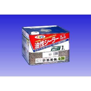 アサヒペン  油性シーラー <刷毛70mm付き> (1回塗り 下塗り用アクリル樹脂塗料) 7L  |nurimaru