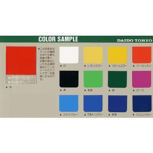 テントカラー  3L    − 大同塗料 −|nurimaru|02