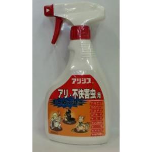 アリシス   アリ・不快害虫用 <霧スプレー > 500mL    - ケミプロ化成 -|nurimaru