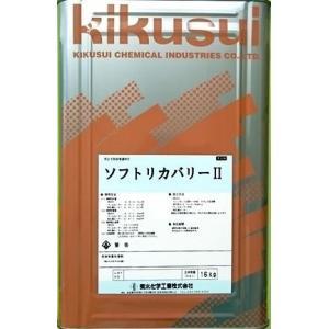 ソフトリカバリー    16Kg   − 菊水化学工業 −|nurimaru