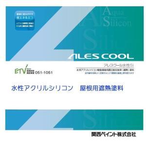 関西ペイント  アレスク−ル水性シリコン 15Kg|nurimaru